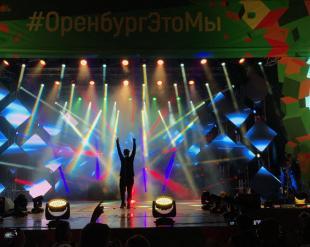 фото Fly Project в Оренбурге 5