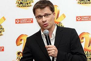 Гарик Харламов  Гарика Харламова